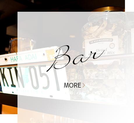 h_bar_banner